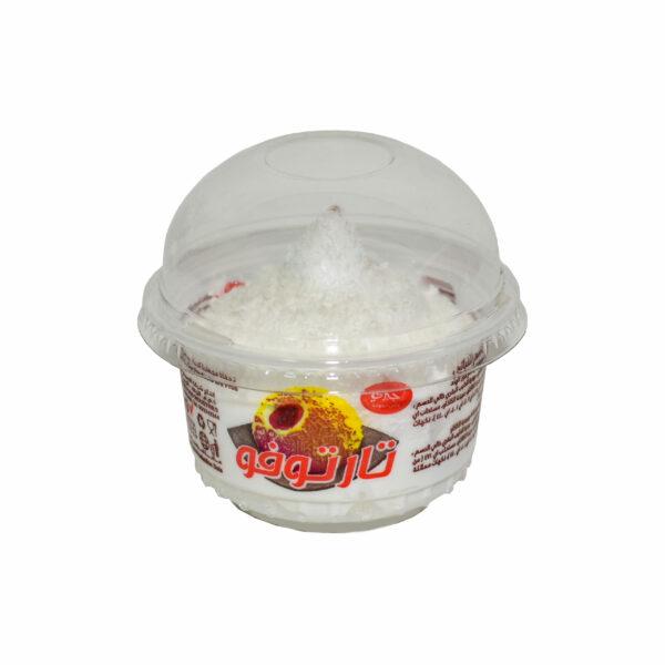 Jabri Cups  Jumbo Strawberry
